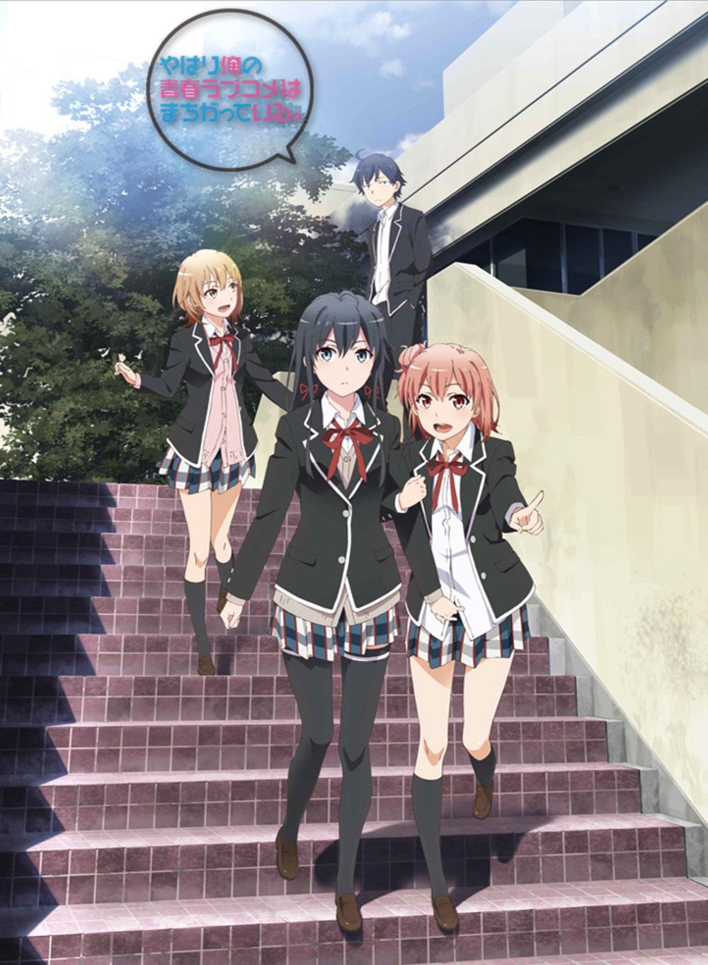 Yahari Ore no Seishun Love Comedy wa Machigatteiru. Zoku, Урэшце, мая юнацкая рамантычная камедыя была памылкай 2, yahari-ore-no-seishun-love-comedy-wa-machigatteiru.-zoku