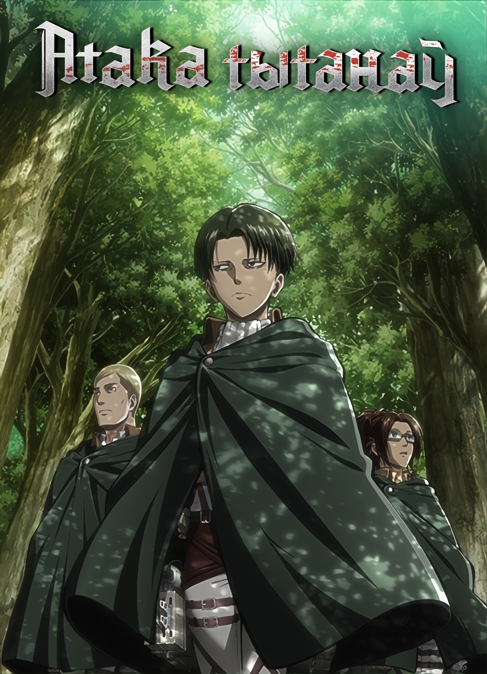 Shingeki no Kyojin OAD, Атака титанов OAD, shingeki-no-kyojin-oad