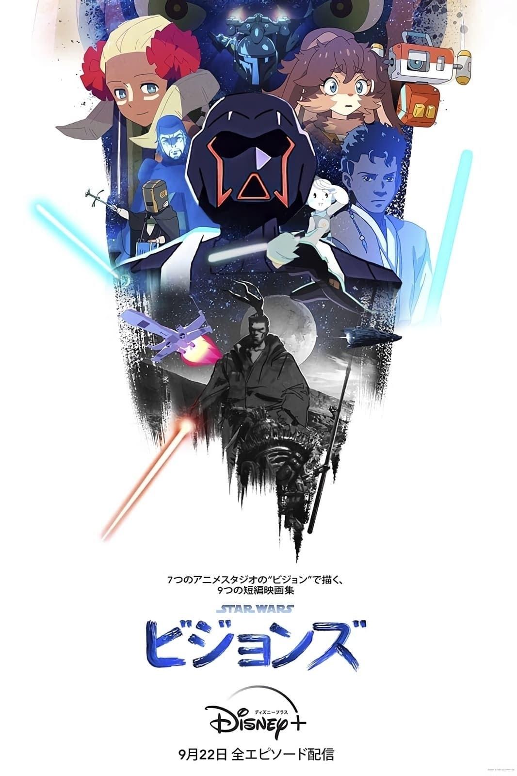 Star Wars: Visions, Зорныя войны: Бачанні, star-wars:-visions